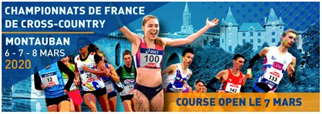 Championnats de France de cross - 2020